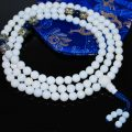 8mm White Jade & Lapis Mala
