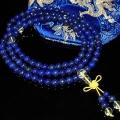 Mini Mala- Lapis Mala Beads