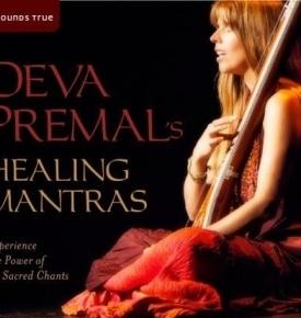 dev healing mantras